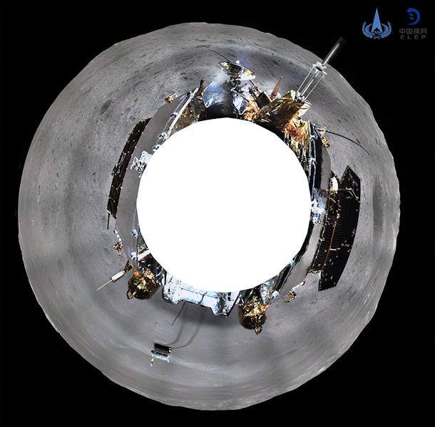 P0078-lune-sphere360